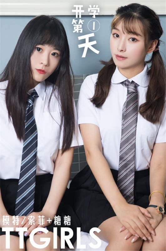 [TouTiao头条女神]2019.09.07 索菲+糖糖[9+1P/11.2M]